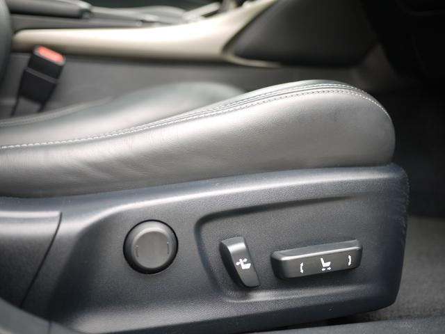★高級車のマストアイテムであるパワーシート!ポジションの微調整もスイッチ操作で簡単実現!あれば重宝する人気装備の一つです!
