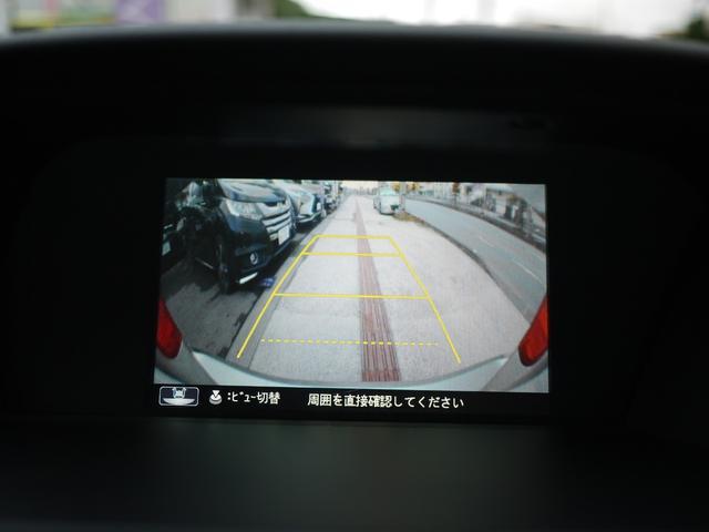 「ホンダ」「アコードハイブリッド」「セダン」「沖縄県」の中古車38