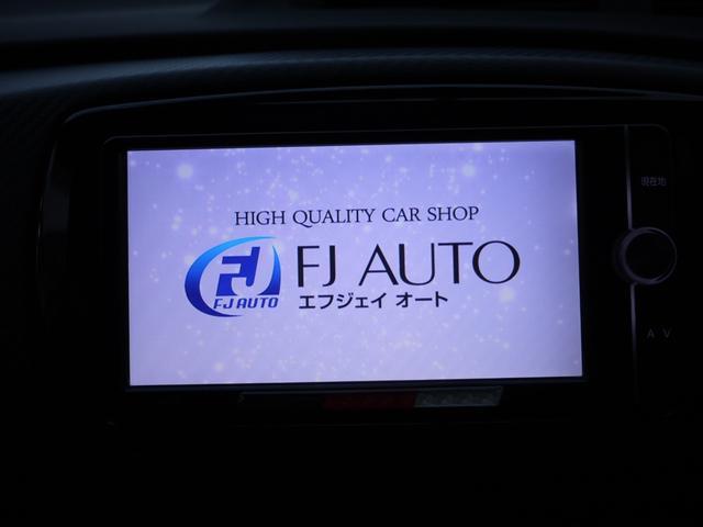 「トヨタ」「ヴィッツ」「コンパクトカー」「沖縄県」の中古車34