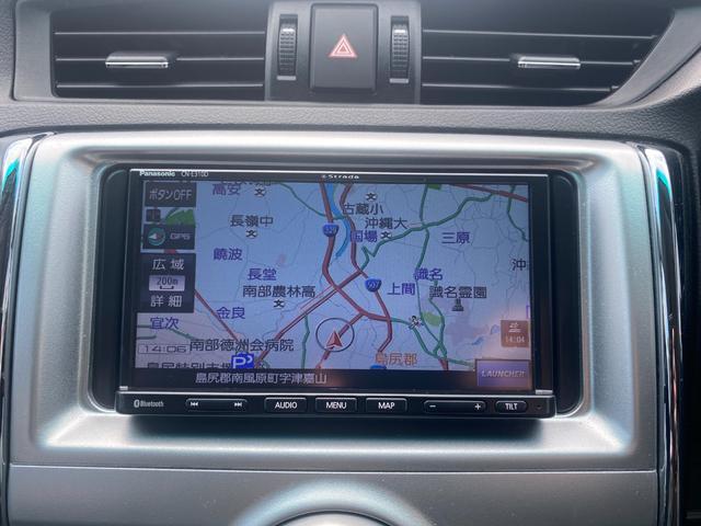 250G リラックスセレクション・ブラックリミテッド GTウイング 車高調 社外マフラー 20インチAW シートカバー ナビ TV HIDヘッド(32枚目)