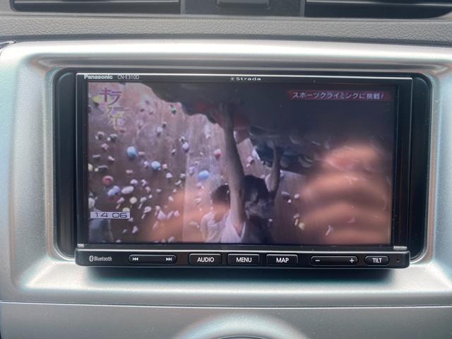 250G リラックスセレクション・ブラックリミテッド GTウイング 車高調 社外マフラー 20インチAW シートカバー ナビ TV HIDヘッド(33枚目)