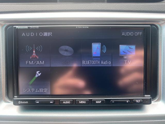 250G リラックスセレクション・ブラックリミテッド GTウイング 車高調 社外マフラー 20インチAW シートカバー ナビ TV HIDヘッド(34枚目)