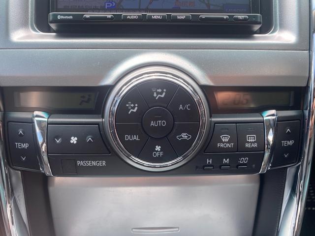 250G リラックスセレクション・ブラックリミテッド GTウイング 車高調 社外マフラー 20インチAW シートカバー ナビ TV HIDヘッド(35枚目)