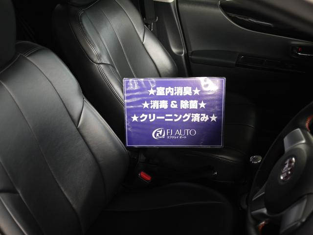 RS 5MT 車高調 ポテンザRE71R ナビ TV Bluetooth Bカメラ シートカバー 社外16AW(16枚目)
