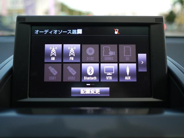 G 黒革シート シートヒーター Bカメラ ワンオーナー クルーズコントロール(37枚目)