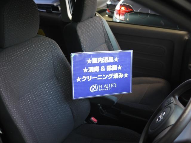 F モデリスタエアロ 17AW ダウンサス 純正ナビ TV Bカメラ(18枚目)