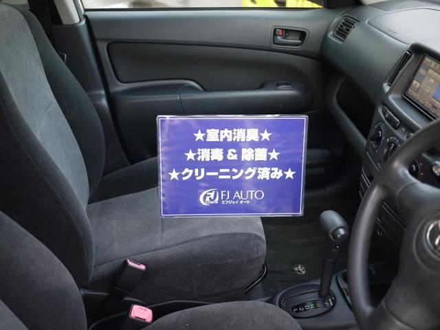 TX Gパッケージリミテッド 純正ナビ TV DVD(16枚目)