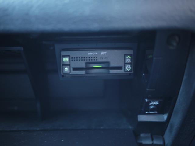 アスリートGパッケージ 黒革シート 地デジチューナー 電動リヤサンシェード ETC Bカメラ(33枚目)