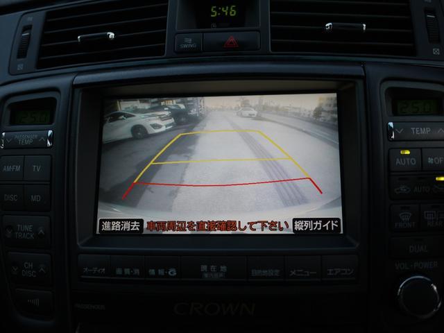 アスリートGパッケージ 黒革シート 地デジチューナー 電動リヤサンシェード ETC Bカメラ(40枚目)