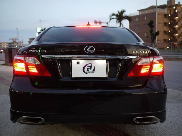 LS460 バージョンSZ Iパッケージ 黒革エアーシート プレミアムサウンドシステム レーダークルーズ HDDナビ(8枚目)