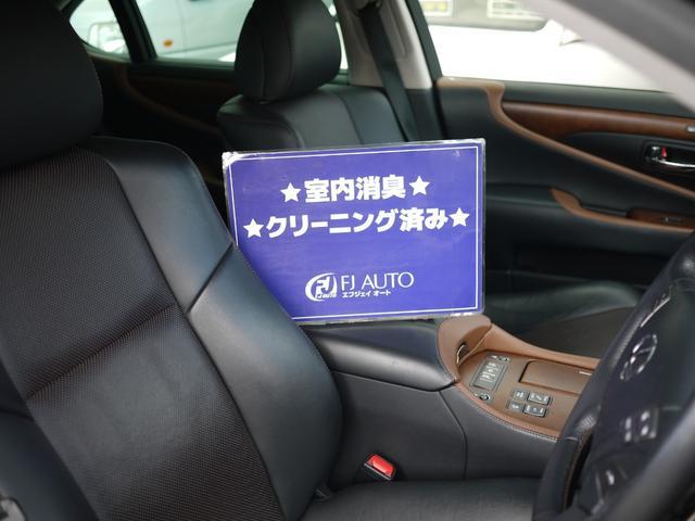 LS460 バージョンSZ Iパッケージ 黒革エアーシート プレミアムサウンドシステム レーダークルーズ HDDナビ(13枚目)