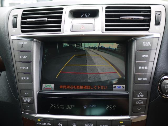 LS460 バージョンSZ Iパッケージ 黒革エアーシート プレミアムサウンドシステム レーダークルーズ HDDナビ(38枚目)