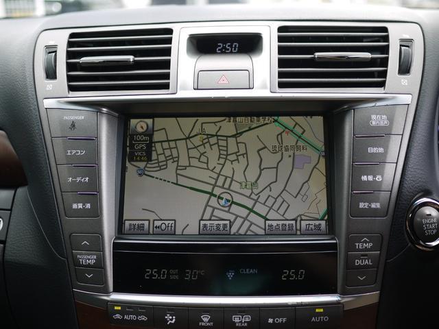 LS460 バージョンSZ Iパッケージ 黒革エアーシート プレミアムサウンドシステム レーダークルーズ HDDナビ(39枚目)