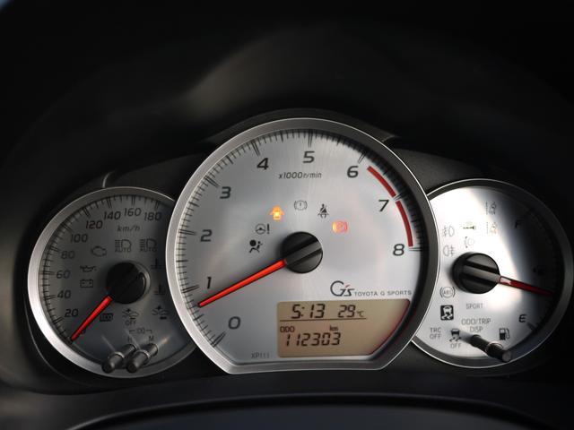 RS G's 5速マニュアル カキモトマフラー 衝突軽減ブレーキ(27枚目)