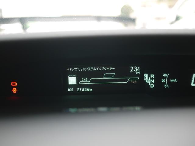 Sツーリングセレクション LEDヘッドライト メーカーナビ TV DVD Bluetooth バックカメラ(24枚目)