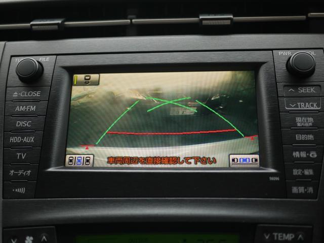 Sツーリングセレクション LEDヘッドライト メーカーナビ TV DVD Bluetooth バックカメラ(32枚目)