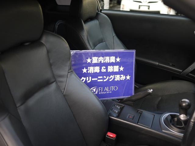 バージョンST 6速マニュアル 柿本マフラー GTウイング(16枚目)