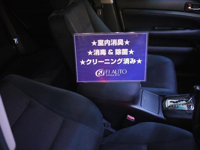 2.0iR サンルーフ 17アルミ 車高調 ナビ ワンセグTV(14枚目)