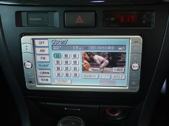 2.0iR サンルーフ 17アルミ 車高調 ナビ ワンセグTV(30枚目)