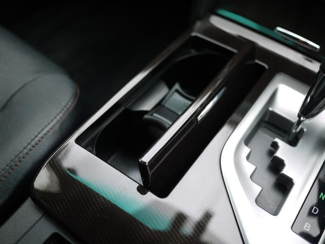 ハイブリッド レザーパッケージ 黒革シート 社外フロントリップスポイラー メーカーナビ フルセグTV DVD バックカメラ Bluetooth ETC クルーズコントロール(31枚目)