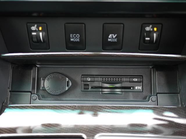 ハイブリッド レザーパッケージ 黒革シート 社外フロントリップスポイラー メーカーナビ フルセグTV DVD バックカメラ Bluetooth ETC クルーズコントロール(33枚目)