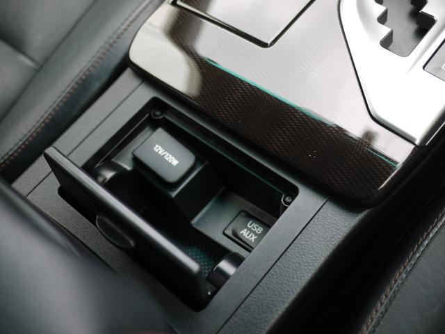 ハイブリッド レザーパッケージ 黒革シート 社外フロントリップスポイラー メーカーナビ フルセグTV DVD バックカメラ Bluetooth ETC クルーズコントロール(34枚目)