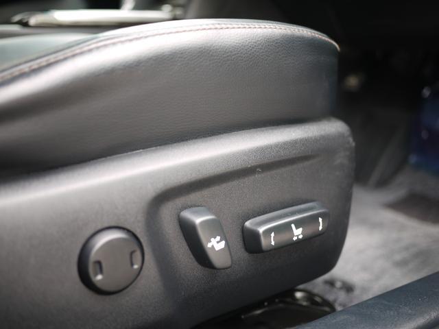 ハイブリッド レザーパッケージ 黒革シート 社外フロントリップスポイラー メーカーナビ フルセグTV DVD バックカメラ Bluetooth ETC クルーズコントロール(36枚目)