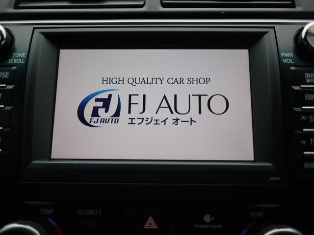 ハイブリッド レザーパッケージ 黒革シート 社外フロントリップスポイラー メーカーナビ フルセグTV DVD バックカメラ Bluetooth ETC クルーズコントロール(44枚目)