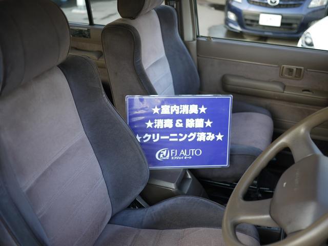 EXワイド アーバンカーキ サンルーフ インチアップ 貨物登録 ナビ TV 5人乗り(21枚目)