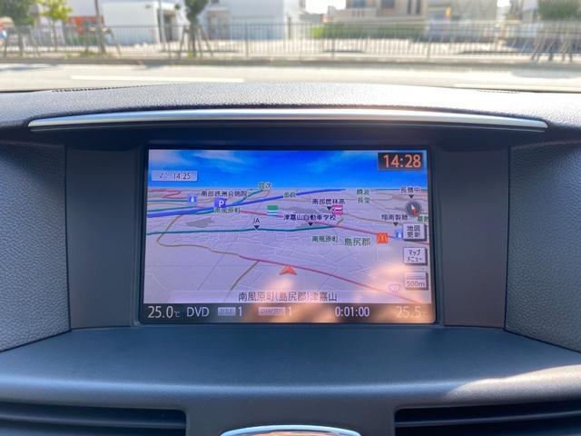 250GT ハーフレザーシート 19インチAW ローダウン 純正ナビ バックカメラ サイドカメラ ETC パワーシート 助手席オットマン機能付き TV プッシュスタート オートクルーズコントロール(43枚目)