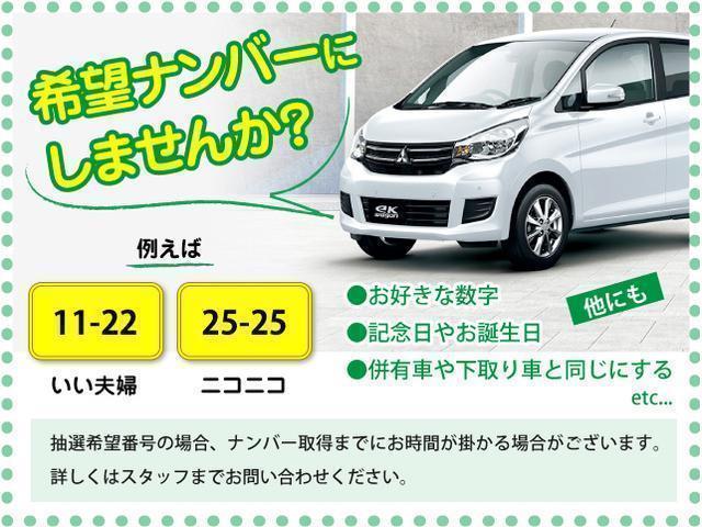 M e-アシスト プラスエディション デモカーアップ車(9枚目)
