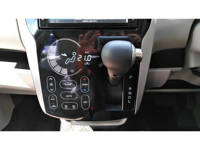 M e-アシスト プラスエディション デモカーアップ車(18枚目)