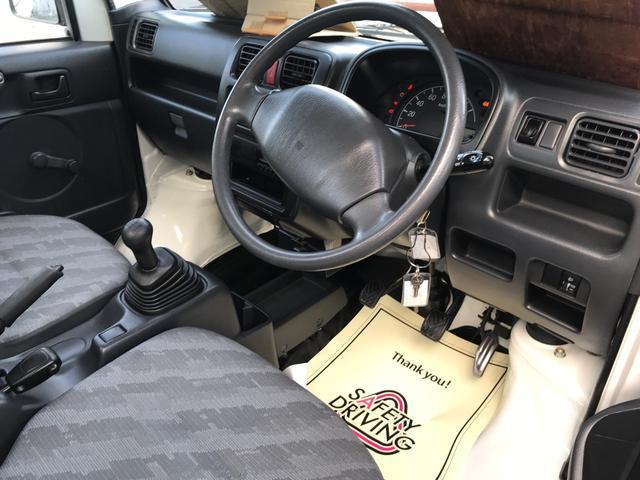 「マツダ」「スクラムトラック」「トラック」「沖縄県」の中古車21