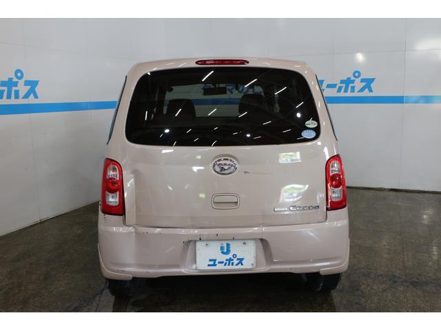 ココアX 現状販売車 スマートキー CDオーディオ(4枚目)
