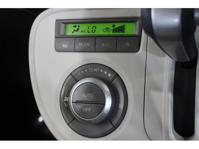 ココアX 現状販売車 スマートキー CDオーディオ(15枚目)