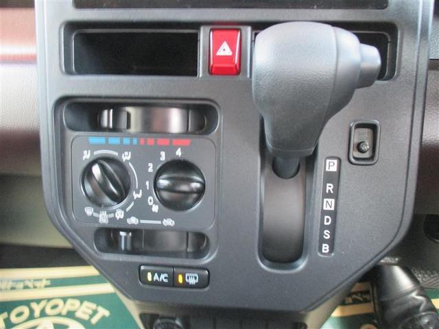 X S ワンセグ メモリーナビ バックカメラ ETC 電動スライドドア 記録簿(13枚目)