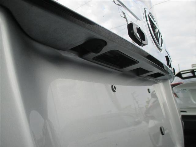 ハイブリッドX ワンセグ メモリーナビ バックカメラ ETC 両側電動スライド LEDヘッドランプ 乗車定員7人 記録簿(3枚目)