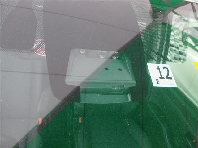 ハイブリッドX ワンセグ メモリーナビ バックカメラ ETC 両側電動スライド LEDヘッドランプ 乗車定員7人 記録簿(5枚目)