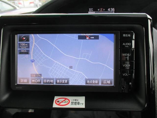 ハイブリッドX ワンセグ メモリーナビ バックカメラ ETC 両側電動スライド LEDヘッドランプ 乗車定員7人 記録簿(11枚目)