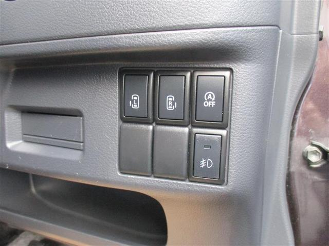 XS フルセグ メモリーナビ 両側電動スライド HIDヘッドライト 記録簿(6枚目)