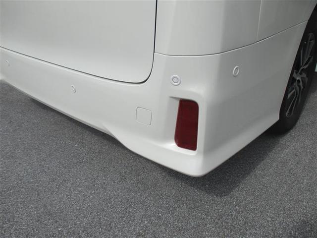 SR Cパッケージ 革シート 4WD フルセグ メモリーナビ バックカメラ ETC 両側電動スライド LEDヘッドランプ 乗車定員7人 記録簿(3枚目)