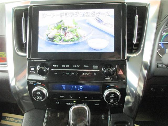 SR Cパッケージ 革シート 4WD フルセグ メモリーナビ バックカメラ ETC 両側電動スライド LEDヘッドランプ 乗車定員7人 記録簿(11枚目)