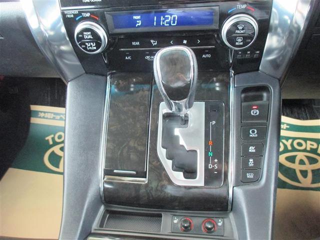 SR Cパッケージ 革シート 4WD フルセグ メモリーナビ バックカメラ ETC 両側電動スライド LEDヘッドランプ 乗車定員7人 記録簿(12枚目)