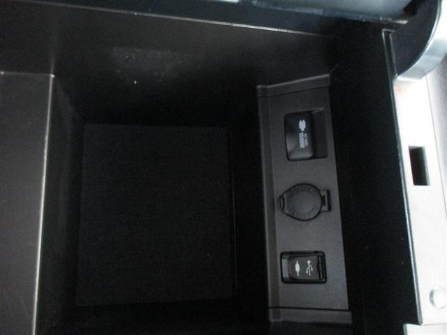 SR Cパッケージ 革シート 4WD フルセグ メモリーナビ バックカメラ ETC 両側電動スライド LEDヘッドランプ 乗車定員7人 記録簿(14枚目)