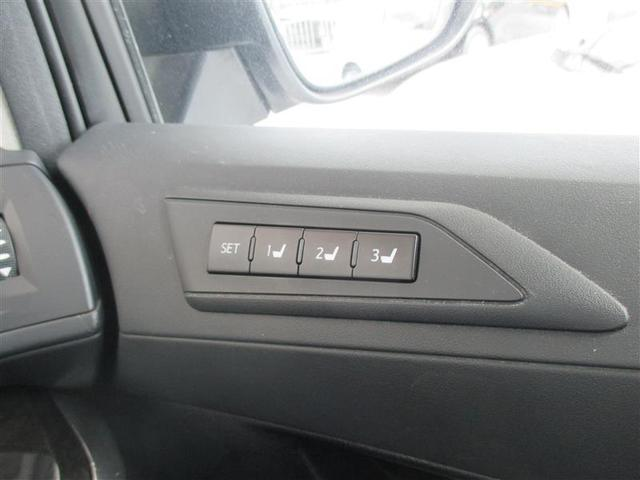 SR Cパッケージ 革シート 4WD フルセグ メモリーナビ バックカメラ ETC 両側電動スライド LEDヘッドランプ 乗車定員7人 記録簿(15枚目)