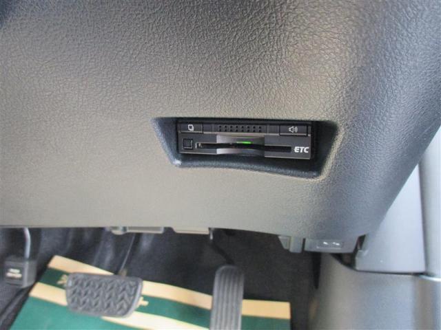 ハイブリッドG クエロ フルセグ メモリーナビ バックカメラ ETC 両側電動スライド LEDヘッドランプ 乗車定員7人 記録簿(7枚目)
