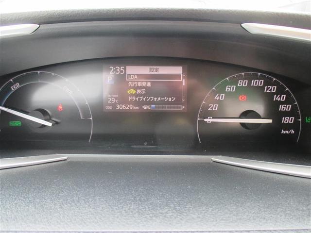 ハイブリッドG クエロ フルセグ メモリーナビ バックカメラ ETC 両側電動スライド LEDヘッドランプ 乗車定員7人 記録簿(9枚目)