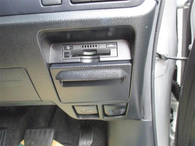 X ワンセグ メモリーナビ バックカメラ ETC 両側電動スライド 乗車定員8人 記録簿(4枚目)