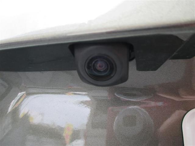 クロスオーバー グラム ワンセグ メモリーナビ バックカメラ LEDヘッドランプ 記録簿(6枚目)