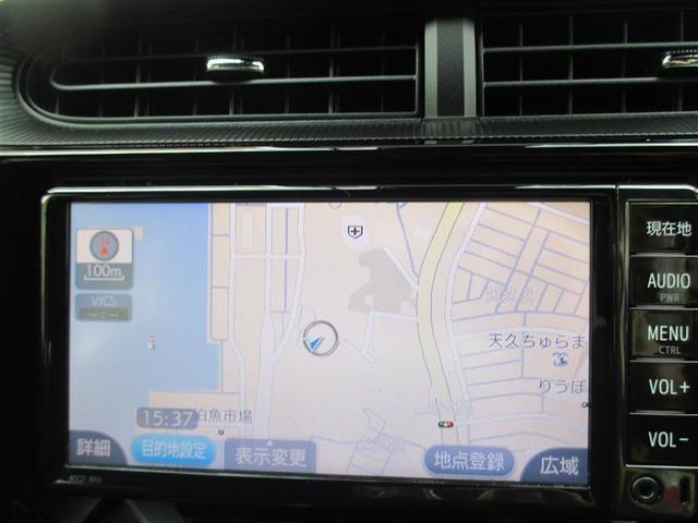 クロスオーバー グラム ワンセグ メモリーナビ バックカメラ LEDヘッドランプ 記録簿(10枚目)